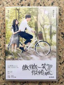 ★中国ドラマ『微微一笑很傾城』DVD-BOX 楊洋 ヤンヤン 鄭爽 ジェン・シュアン 全話 中国盤