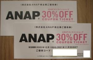 【送料無料】ANAP株主優待券