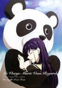 マリア様がみてる OVA 3 涼風さつさつ レンタル落ち 中古 DVD
