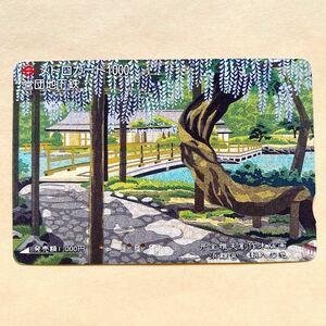 【使用済】 メトロカード 営団地下鉄 東京メトロ 井堂雅夫創作木版画 浜離宮・潮入りの池