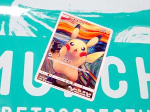 ◆ムンク展 限定 非売品 叫び ピカチュウ ◆ ポケモン カード ゲーム Pokemon Card 叫びピカチュウ ムンク MUNCH ミミッキュ プロモ ポケカ