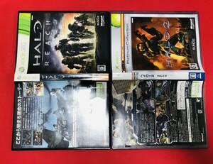 Halo:Reach ヘイロー:リーチ ヘイロー HALO 2 プラチナコレクション セット 即売り!