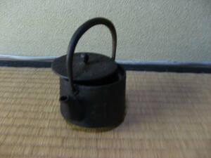 鉄瓶 急須 鉄器 鋳物 湯沸かし 茶道具 古道具 レトロ アンティーク 同梱手渡し可 レア