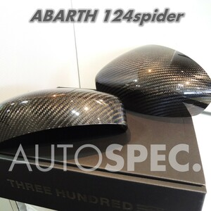 ABARTH 124spider carbon door mirror cover THREEHUNDRED abarth Spider left right