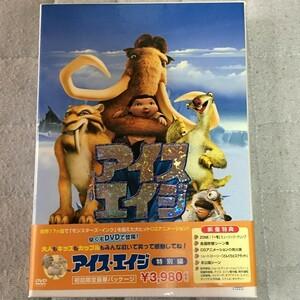 【DVD】アイス・エイジ 特別編 ('02米)