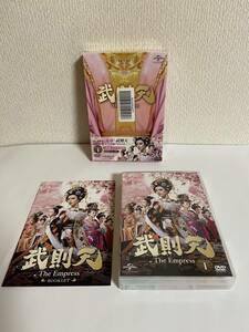【国内正規品】武則天-The Empress- DVD-SET1