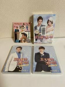 【国内正規品】王子様をオトせ! 台湾オリジナル放送版 DVD-BOX2