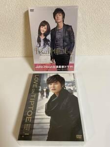 【国内正規品】キスは背伸びしてDVD-BOXⅠ John-Hoon主演 日本語吹替