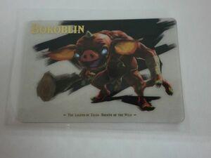 ゼルダの伝説 ブレスオブザワイルド カード 09 ボコブリン リンク キャンディー