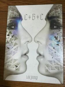 イジュンギ 韓国DVD