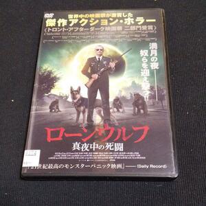 『ローンウルフ 真夜中の死闘』DVD/日本語字幕付/レンタル版/ニック・ダミチ/ホラー  ロ0296