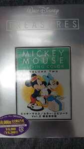 ★激レア★新品DVD★ミッキーマウス / カラー・エピソード Vol.2 限定保存版 シリアルナンバー入 ミッキーマウス MEDICOMTOY kaws