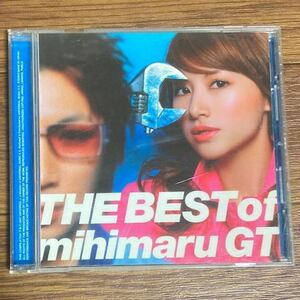 mihimaruGT ミヒマルGT /THE BEST of mihimaruGT ■【ベスト盤】全16曲収録CDアルバム