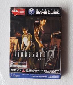 Biohazard 0 ( メモリカード59付 ) DOL-GBZJ-JPN