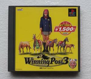 PS1 ゲーム コーエー定番シリーズ ウイニングポスト3 SLPM-86742