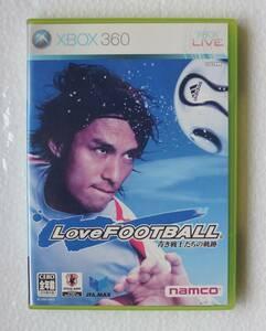 Xbox360 ゲーム LOVE FOOTBALL 94G-00001
