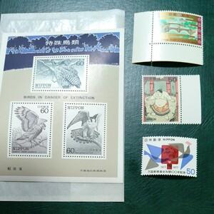 切手 額面300円