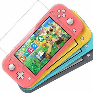 【2枚入り】Nintendo Switch Lite 液晶保護フィルム 9H