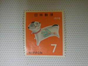 年賀切手 昭和45年用 1969.12.10 守り犬 7円切手 単片 未使用 ①