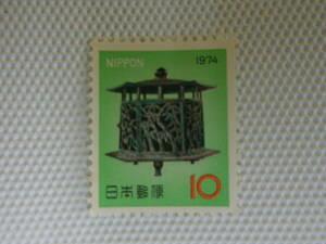 年賀切手 昭和49年用 1973.12.10 梅竹透釣灯ろう 10円切手 単片 未使用 ④