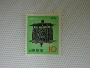 年賀切手 昭和49年用 1973.12.10 梅竹透釣灯ろう 10円切手 単片 未使用 ⑤