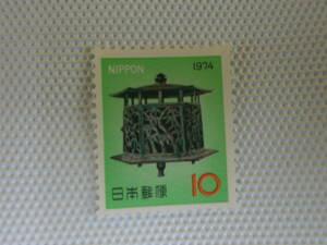年賀切手 昭和49年用 1973.12.10 梅竹透釣灯ろう 10円切手 単片 未使用 ⑧