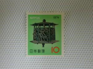 年賀切手 昭和49年用 1973.12.10 梅竹透釣灯ろう 10円切手 単片 未使用 ⑨