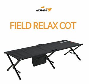 KOVEA FIELD RELAX COTコベアリラックスコットチェア★キャンプ