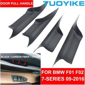 カーインテリアドアハンドル黒クリーム炭素繊維 bmw F01 F02 7 シリーズフロントリア左右インナーパネルプルトリムカバーバー