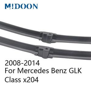 メルセデスベンツ glk クラス X204 フィットサイドピン腕 glk 200 220 250 280 300 320 350 cdi 4 matic