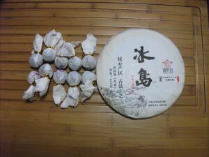 上海茶叶市場 プーアール茶 冰島 生茶 七子餅 小沱茶10粒 組み合わせ