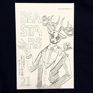 BEASTARS ビースターズ 21巻 とらのあな 限定 特典 イラストカード