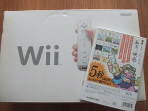 Nintendo 任天堂 Wii本体(白) メードインワリオおどる セット 付属品 元箱有 動作確認済み