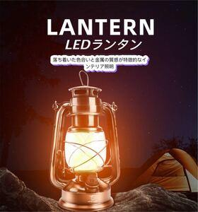 ランタン LED キャンプ アウトドア BBQ 暖色(ウォームホワイト)