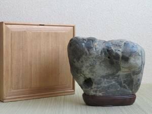 【鑑賞石】水石 7.7kg 台座付き 木箱入り 盆石 盆景 飾り石/加茂川石/八瀬石