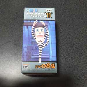 ワンピース ワールドコレクタブルフィギュア vol.11 ボン・クレー