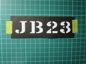 スズキ ジムニー JB23 形式番号ステッカー カラー変更可能