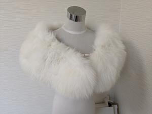 【送料無料】あ970 SAGA サガ フォックス 毛皮 リアルファー ホワイトフォックス 特大 ショール ストール 成人式 和装 洋装 大きい