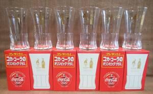 未使用 当時物 非売品 コカコーラ 1996 アトランタ オリンピック オリジナルグラス 6客 セット まとめて まとめ売り ガラス コップ 6個