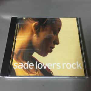 シャーデー LOVERS ROCK USA盤CD