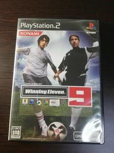 ワールドサッカー ウイニングイレブン9 PS2ソフト 取扱説明書無し