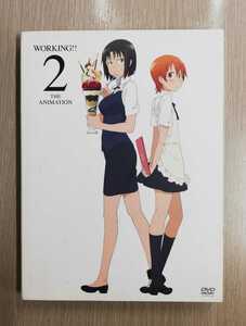 「WORKING!! 2〈完全生産限定版〉」DVD 【ワーキング DVD】