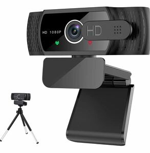 ウェブカメラ WEBカメラ フルHD 1080P 高画質 PCカメラ