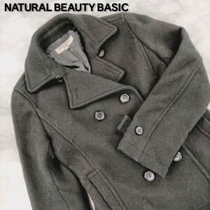 100円スタート★NATURAL BEAUTY BASIC ナチュラルビューティーベーシック M Pコート ジャケット ウール 秋冬 シンプル