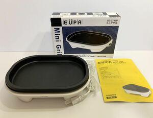 未使用品 ユーパ EUPA 家庭用ミニグリル 平面グリル フッ素加工プレート ホットプレート D2-2796D ホワイト 2009年製 通電動作確認済