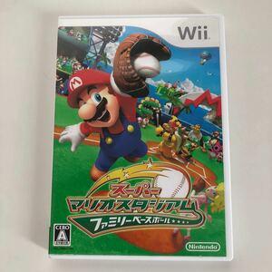 Wii スーパーマリオスタジアム