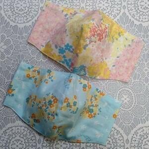 大人用立体インナー『花柄』ハンドメイド  2枚セット   水色 ピンク