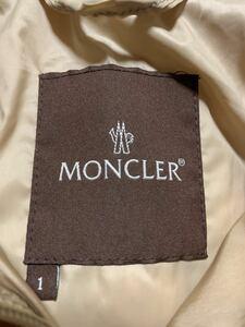 【格安】MONCLER モンクレール レディース ダウンコート ダウンジャケット アウター サイズ1 ベージュ