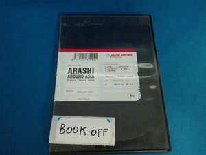 DVD ARASHI AROUND ASIA