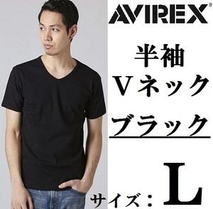 AVIREX アヴィレックス 半袖 VネックTシャツ Lサイズ 黒 ブラック 無地 デイリー ショートスリーブ DAILY S/S V-NECK T-SHIRT 新品